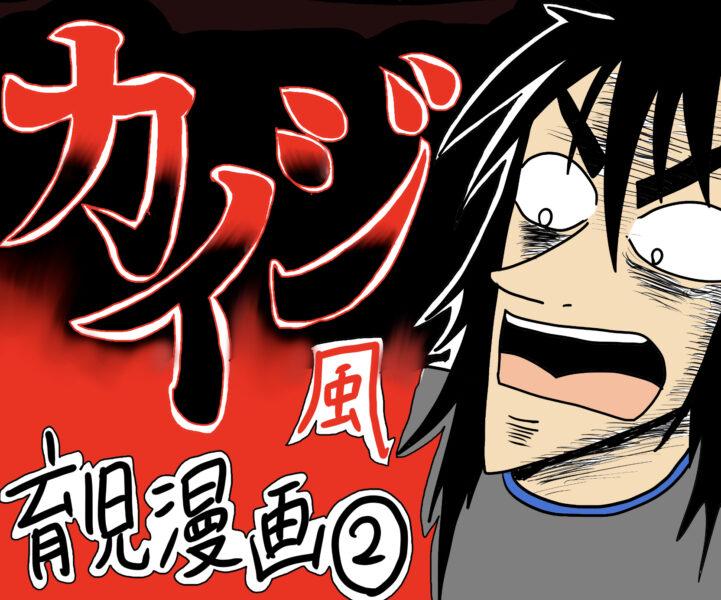 Original manga top page